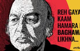 Reh Gaya Kaam Hamara Hi Bhaghawat Likhna