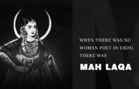 Maha Laqa Chanda Poetess