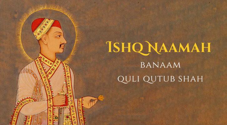 Ishq-Namah-Kuli-Qutub-Shah_blog