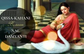 Nal_damyanti_rekhta Urdu blog