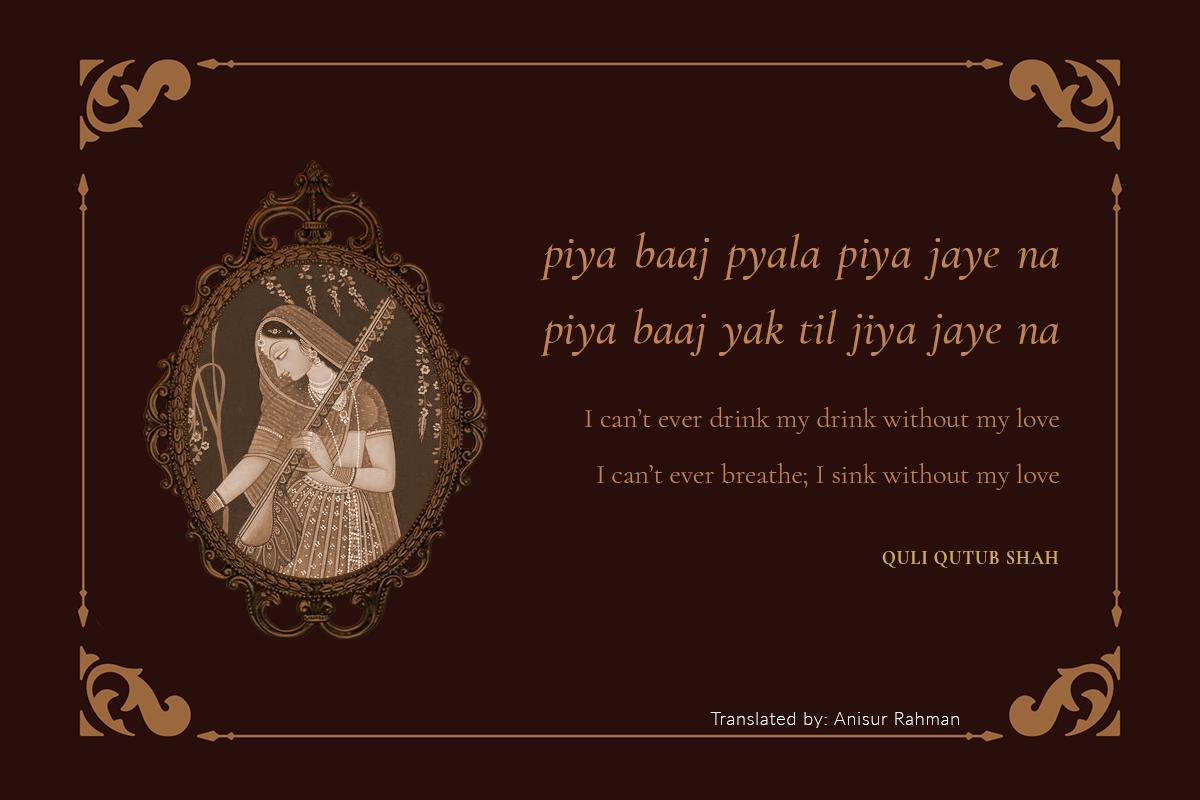 Piya baaj pyala piya jaai na Piya baaj yak til jiya jaai na