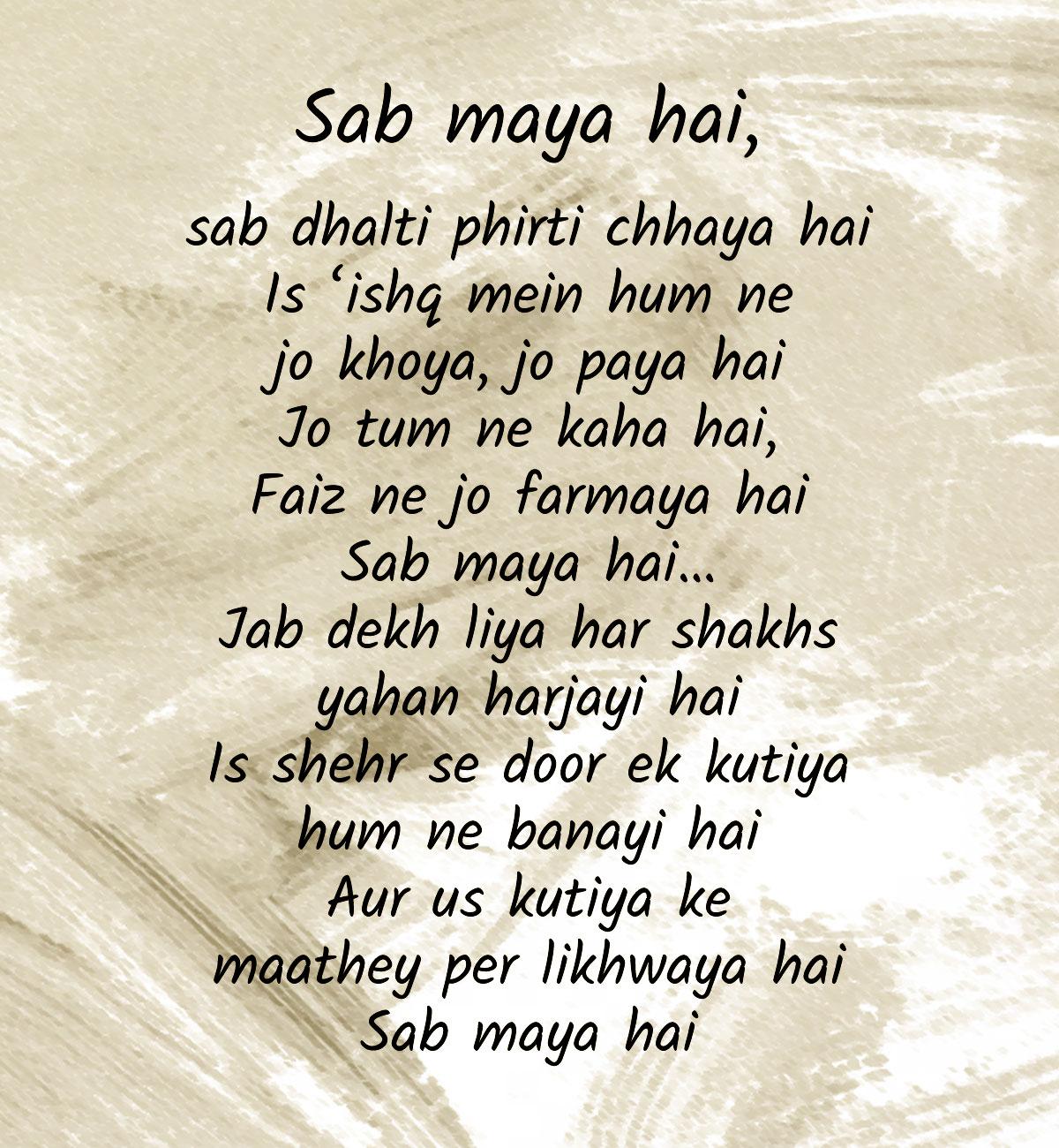 Nazm Sab maaya hai