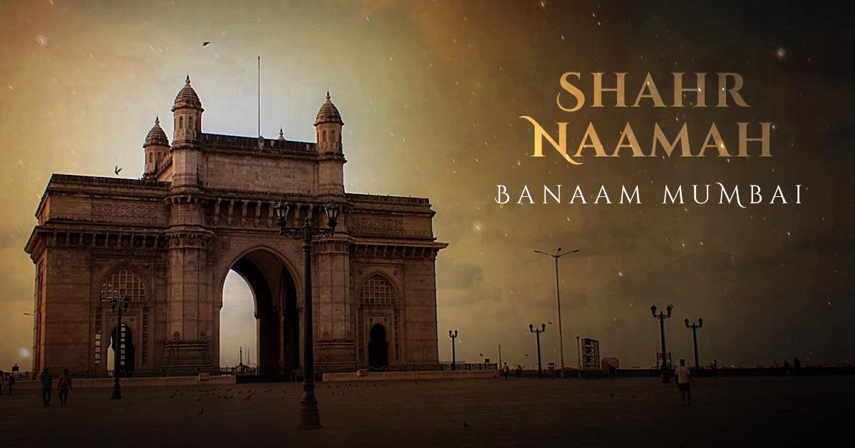 Mumbai city Rekhta blog