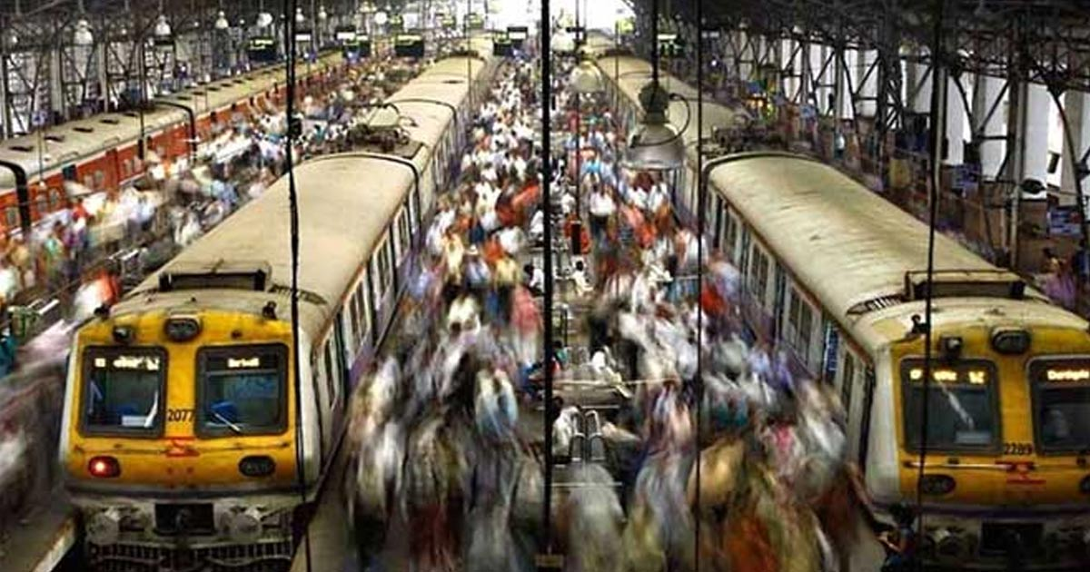 Mumbai Local Blog Rekhta