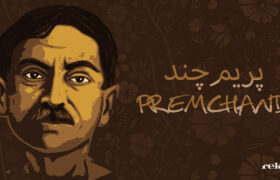 Rekhta Blog Premchand