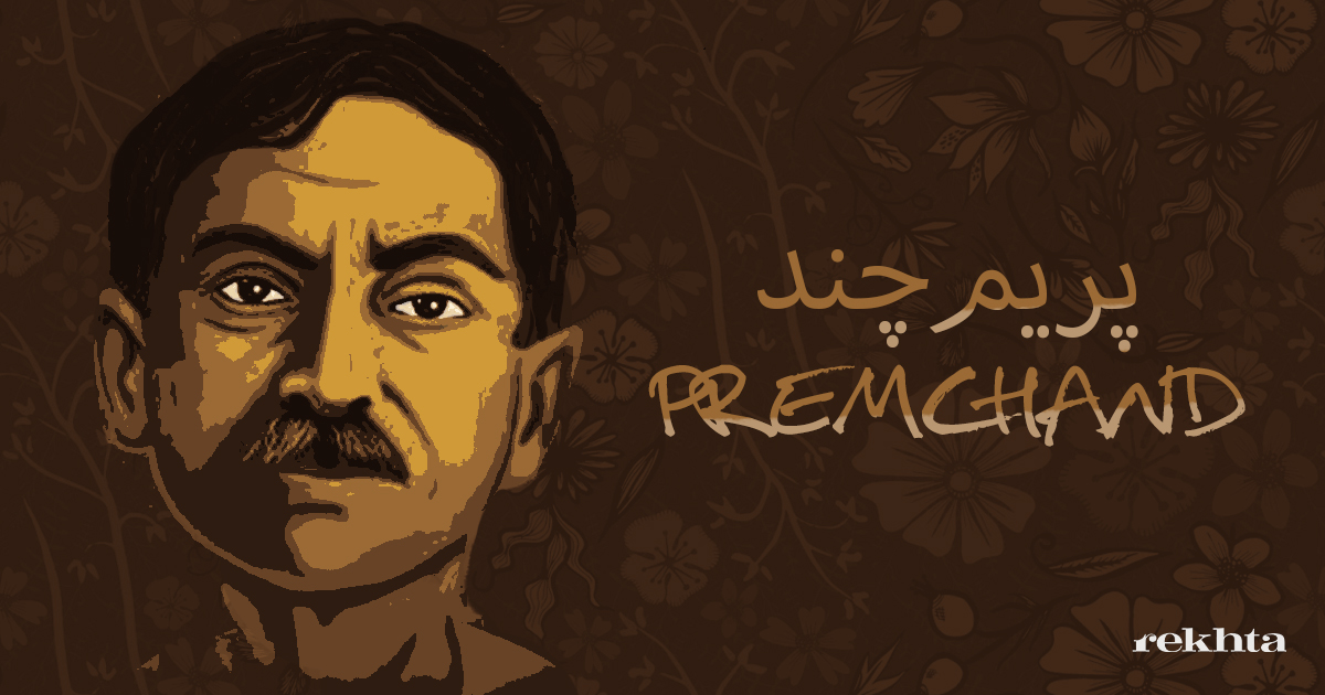 We Haven't Served Premchand Well, Have We? - Urdu Poetry, Urdu