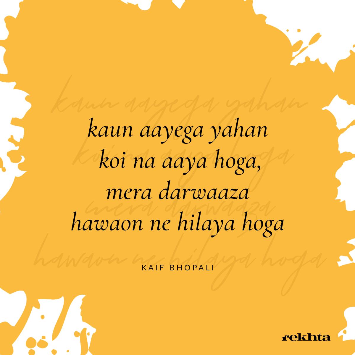 Rekhta Blog Kaif Bhopali shayari