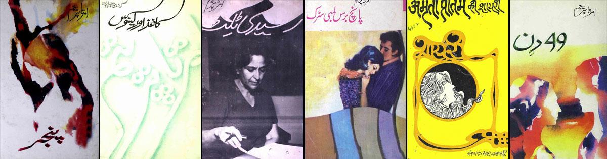 Amrita Pritam Books