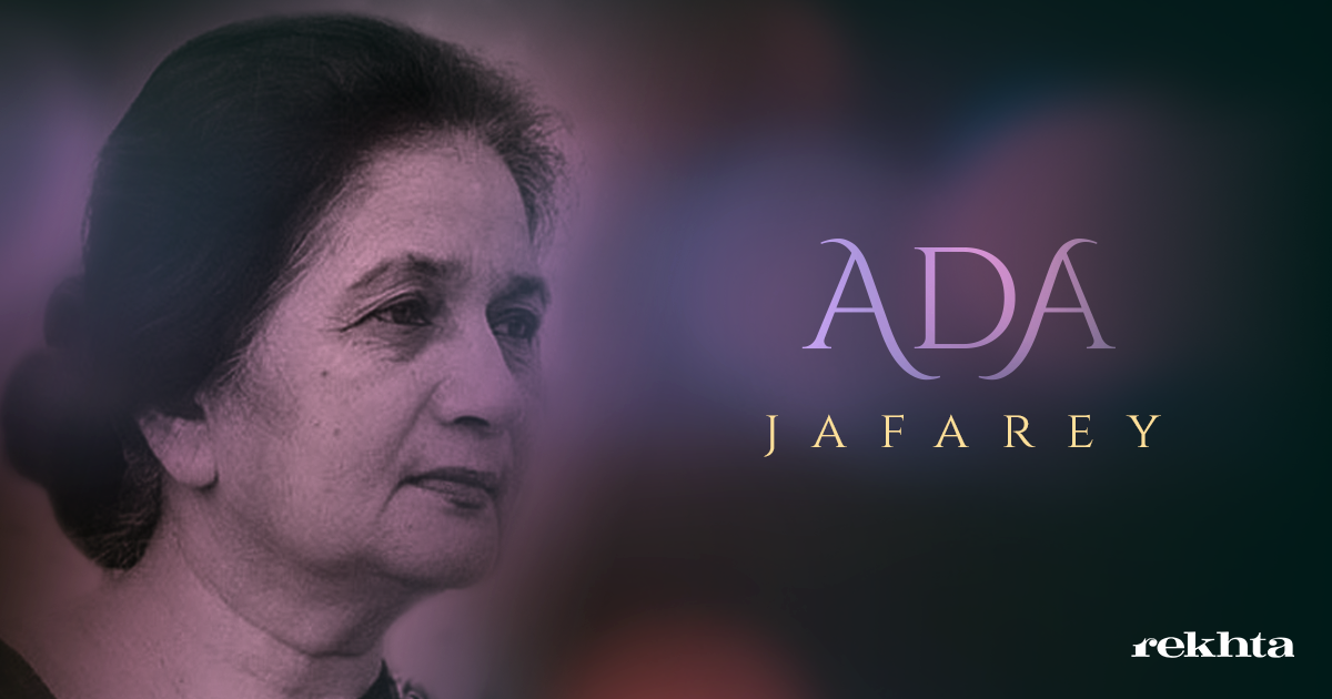 Ada Jafarey Birth anniversary