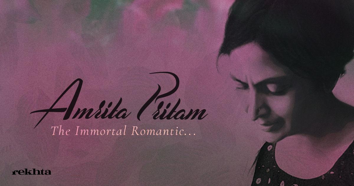 Amrita pritam First woman writer in Punjabi