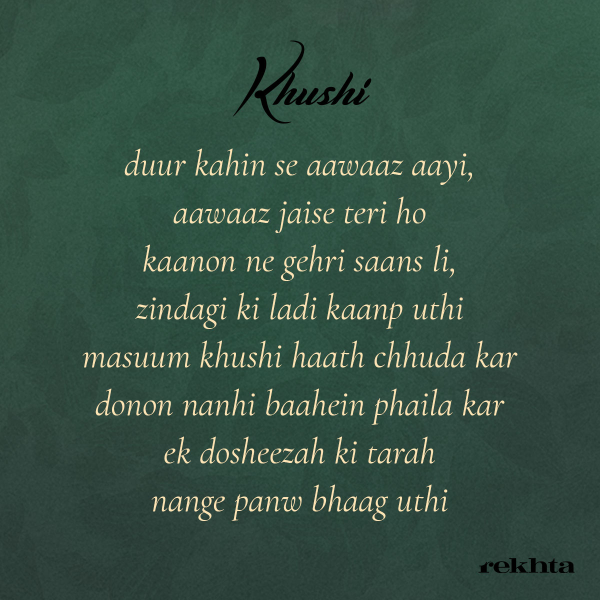 Amrita Pritam nazm poem Khushi
