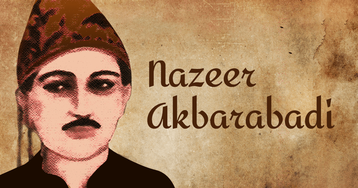 All dignity, all majesty to him who is known as Nazeer