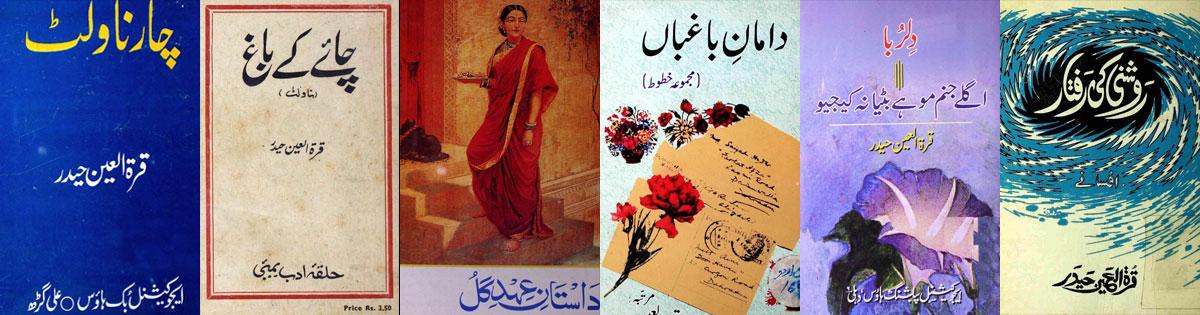 books from rekhta.org