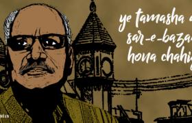 Zafar Iqbal Rekhta Blog