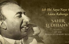 Rekhta blog Sahir