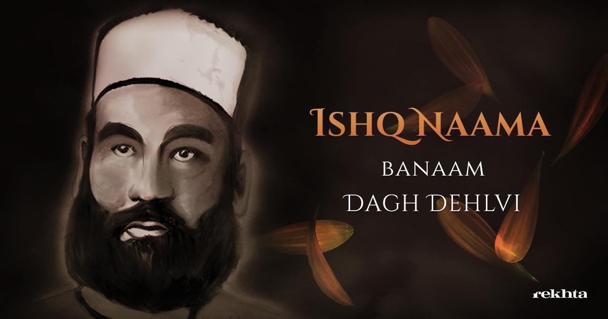Daagh Dehlvi Rekhta blog