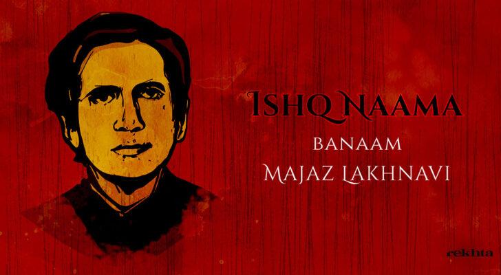 Majaz, love, story, poetry,