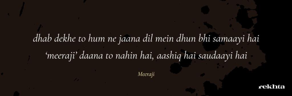 love story, meera, meeraji, mad, love, urdu