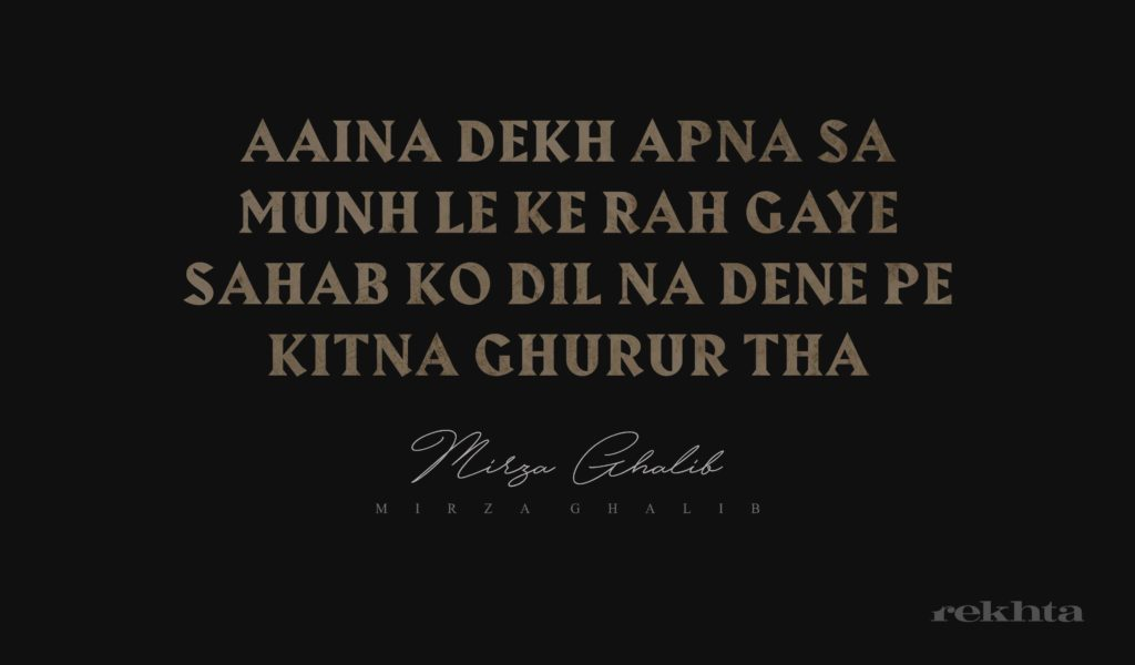 mirror, aaina-shayari, poetry