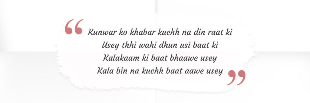 night day, shayari urdu