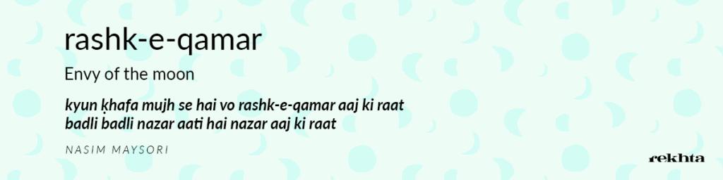 rashk-e-qamar