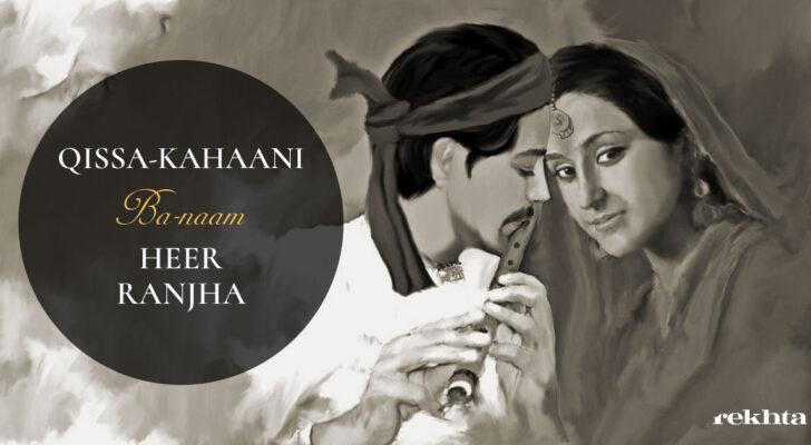 cover heer ranjha image bolg photo love story [prem kahani