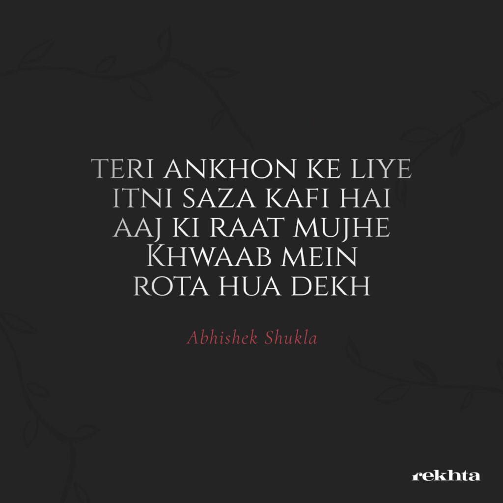 Urdu, Hindi, Shayar, Poetry