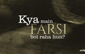 Kya main Farsi bol raha hun