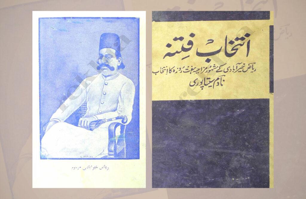 Intekhab-e-Fitna