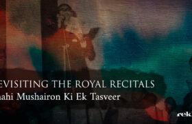 Revisiting the Royal Recitals