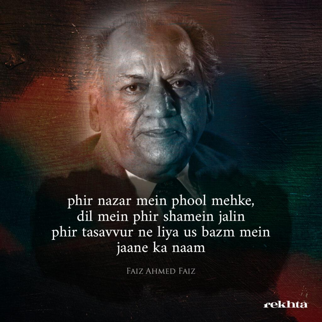 """phir nazar mein phool mehke, dil mein phir shamein jalin phir tasavvur ne liya us bazm mein jaane ka naam"" -Faiz Ahmed Faiz"