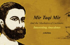 Mir Taqi Mir (interesting Anecdotes)