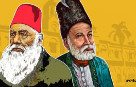 Sir Syed Ahmad Khan and Mirza Ghalib