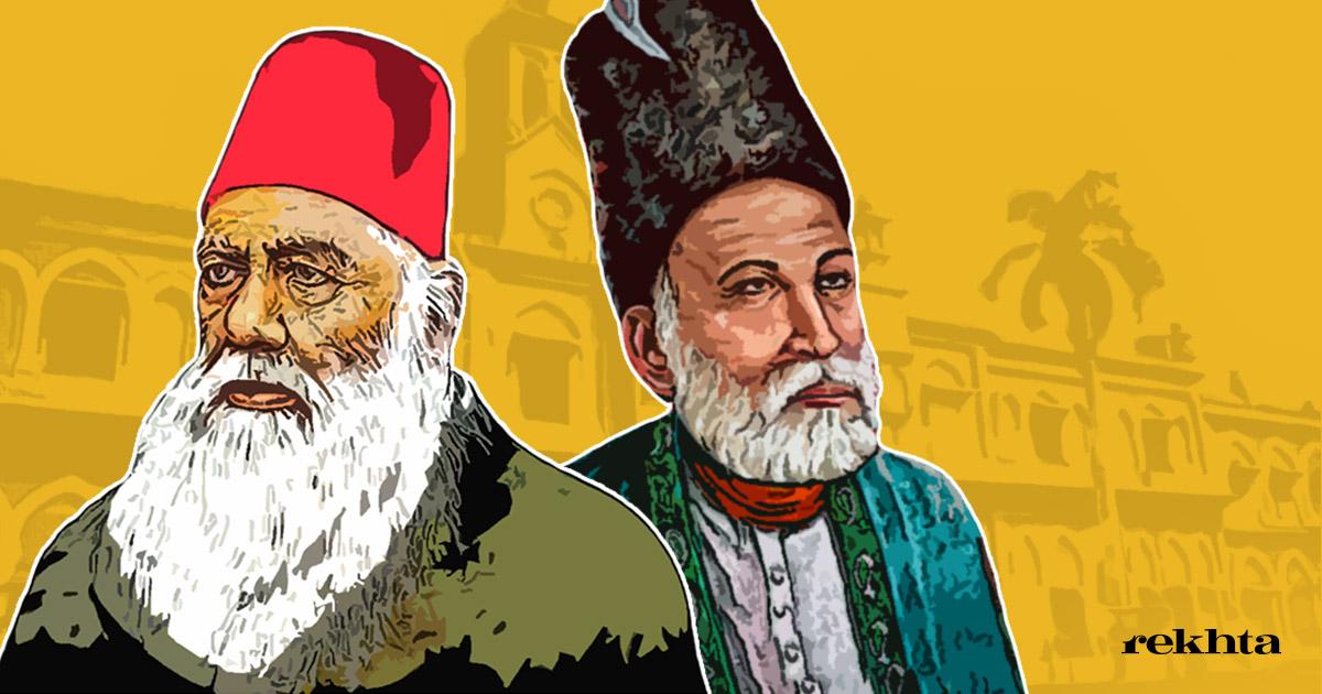Sir Syed Ahmad Khan and Mirza Ghalib