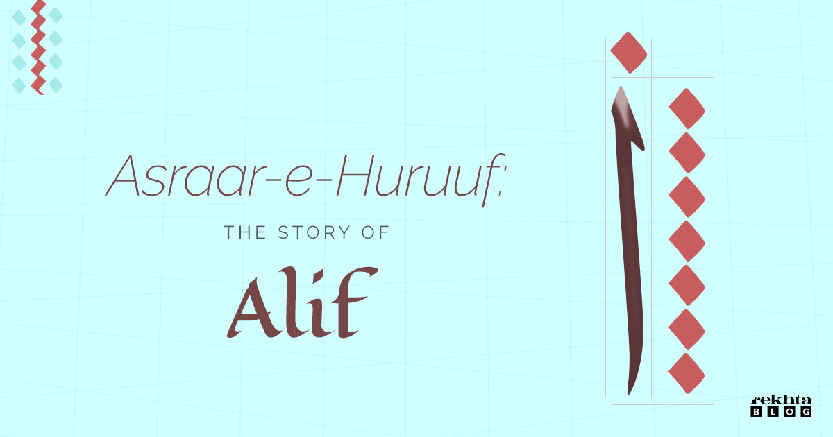 Asraar-e-Huruuf The Story of Alif