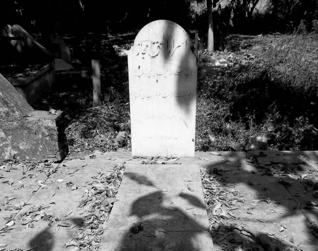 Majaz Grave