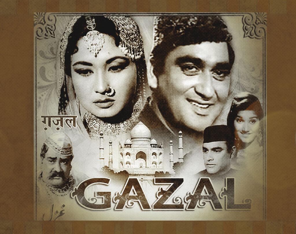 Ghazal Movie 1964