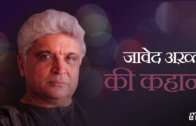 Javed Akhtar Blog
