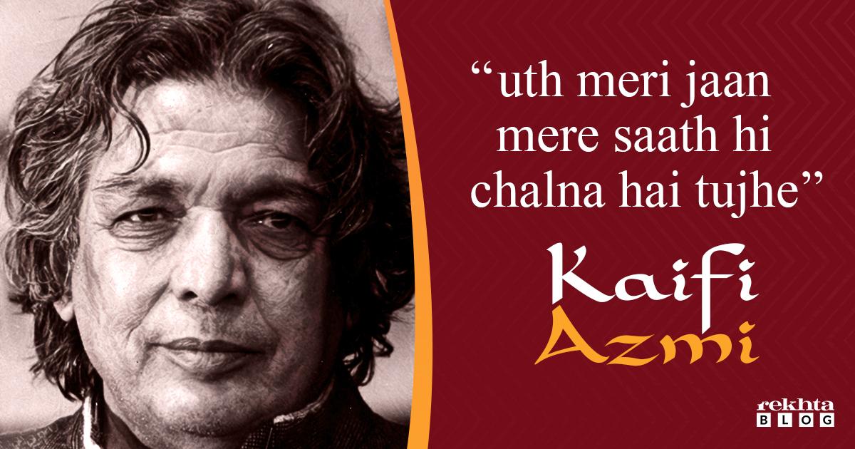 Kaifi Azmi Blog