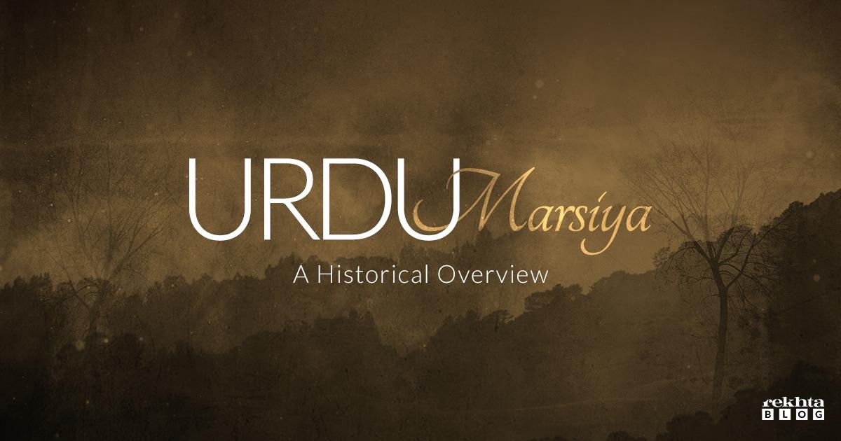 Urdu-Marsiya