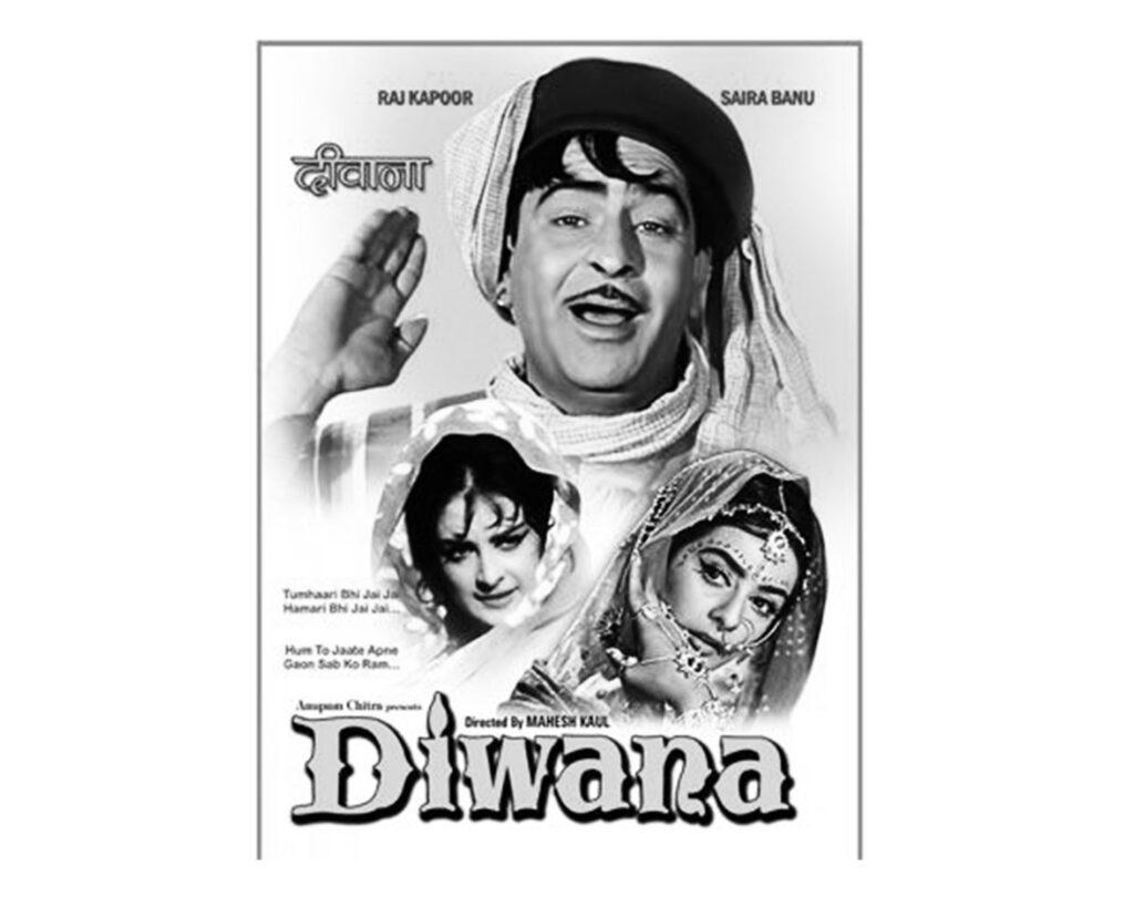 Diwana 1967