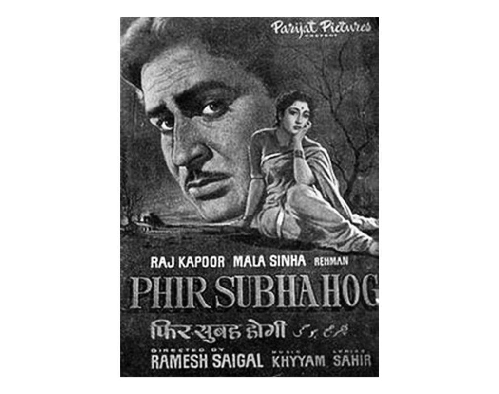 Phir Subah Hogi 1958