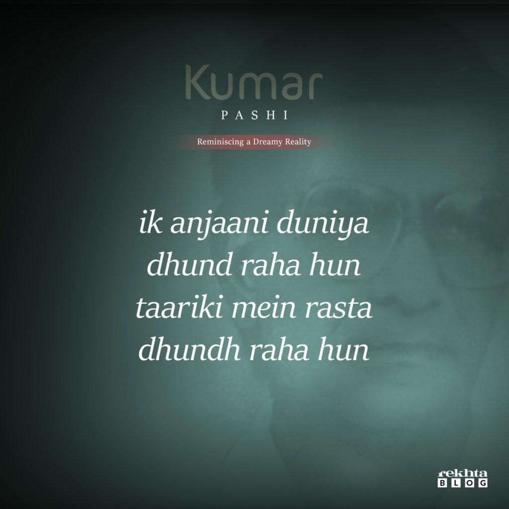 Kumar Pashi Shayari