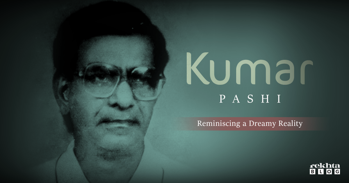 Kumar Pashi Blog